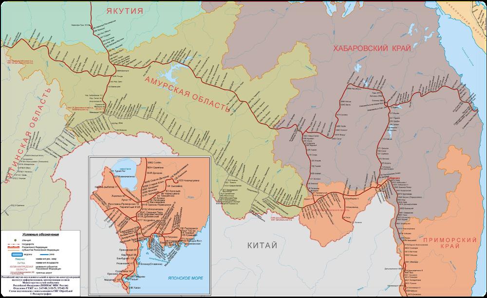 Дальневосточная железная дорога
