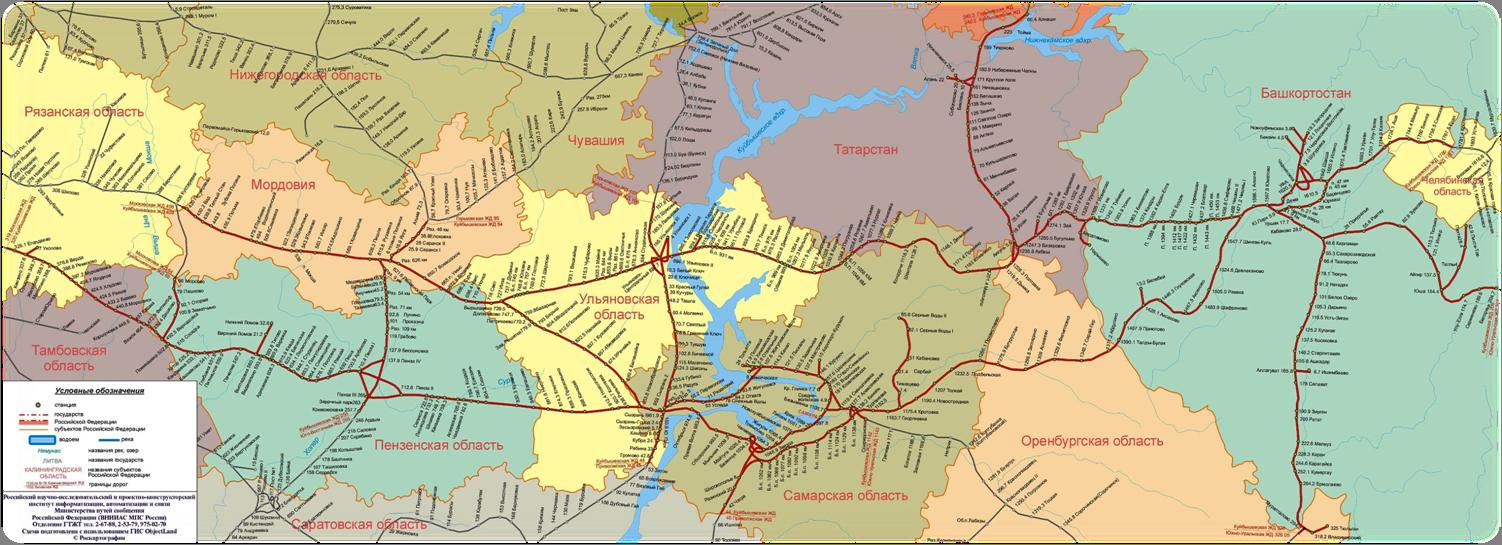 Куйбышевская железная дорога