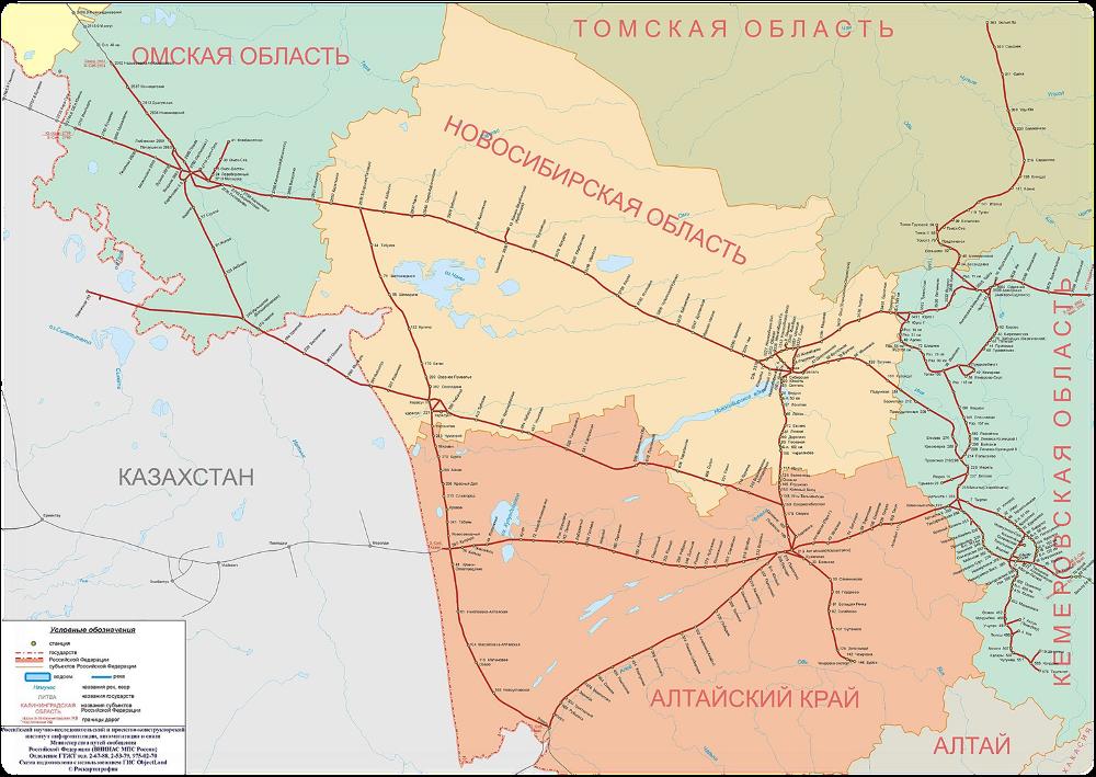 Западно-Сибирская железная дорога